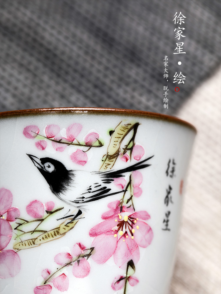 Jingdezhen hand - made teacup master cup single cup pure manual Xu Jiaxing water points peach blossom put kunfu tea your up sample tea cup