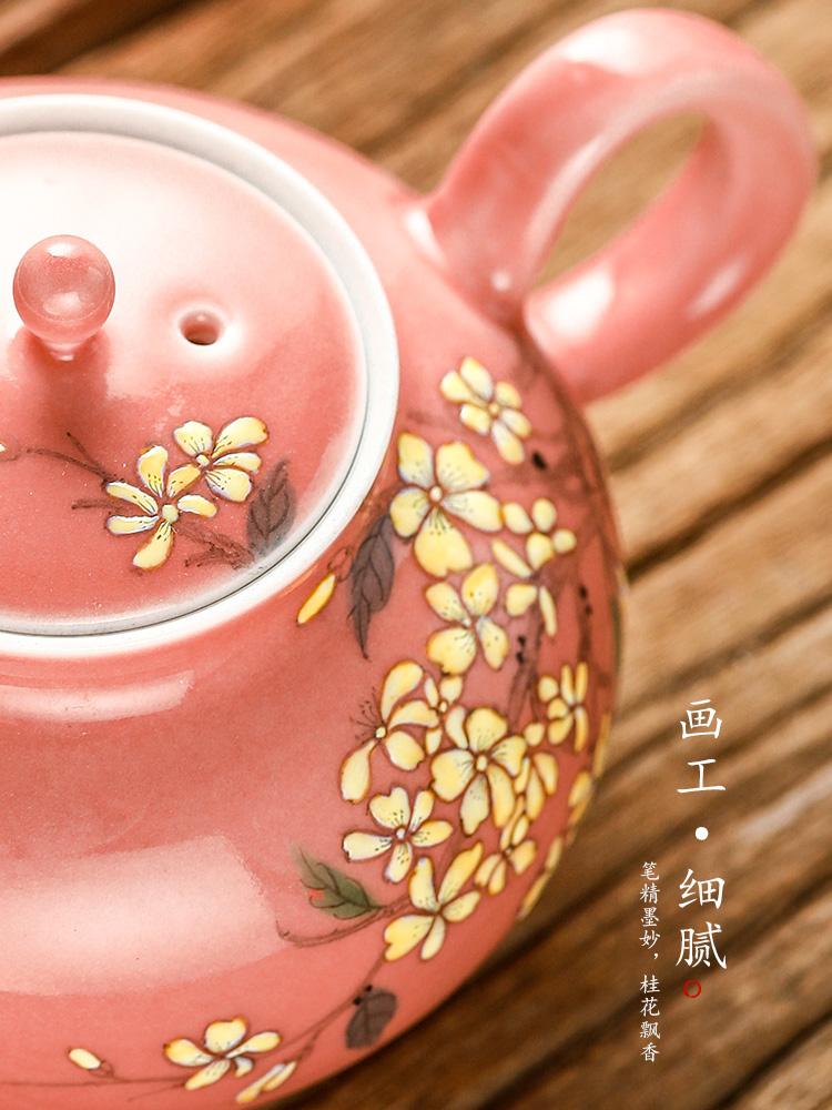 Jingdezhen kunfu tea teapot Chinese hand - made ceramic checking pot osmanthus glaze powder ball hole, single pot of tea pot