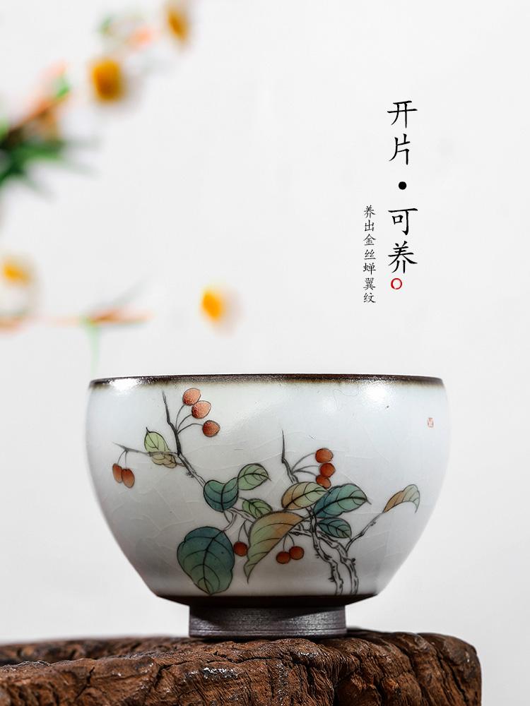 Pure manual your up kung fu tea set jingdezhen ceramic cups master cup sample tea cup single CPU hand - made pieces of tea