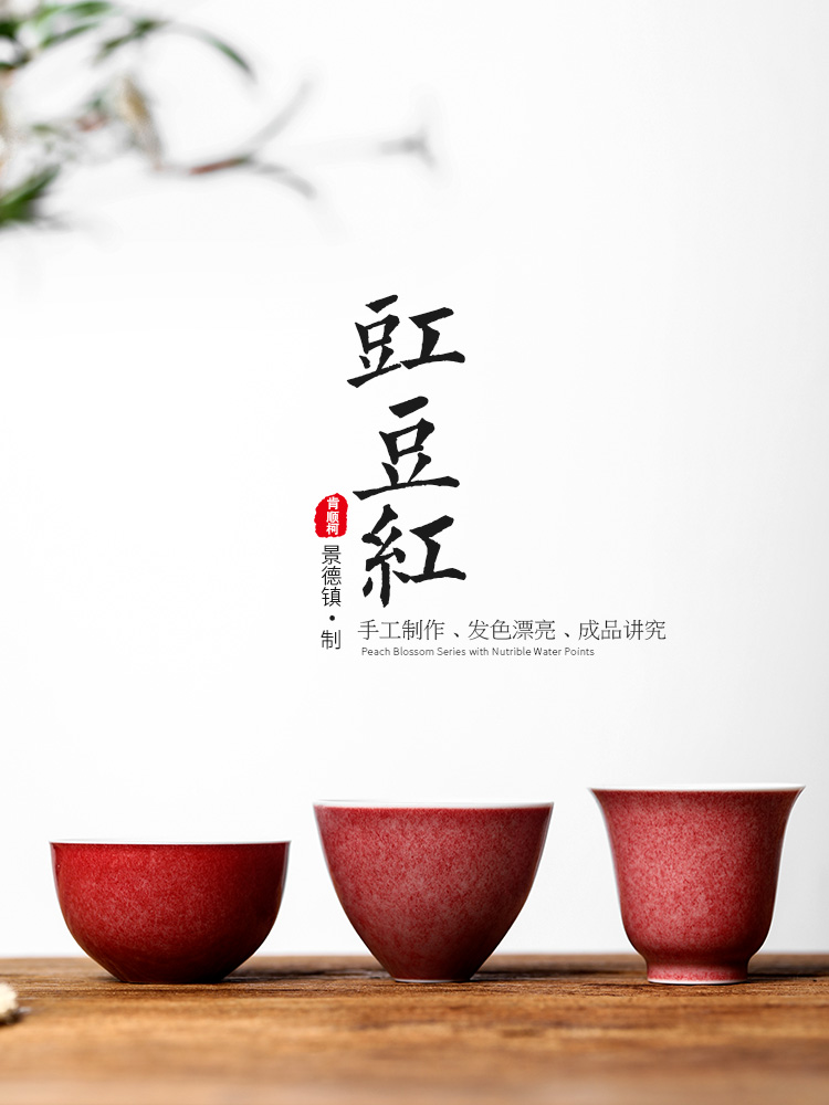 Jingdezhen ceramic cup getting kung fu - masters cup but small cup single pure manual cowpea red sample tea cup tea man