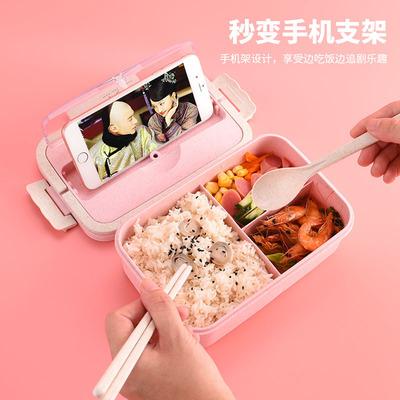 蓓利佳环保饭盒小麦桔杆上班族微波炉加热饭盒便携带饭热板餐具盒
