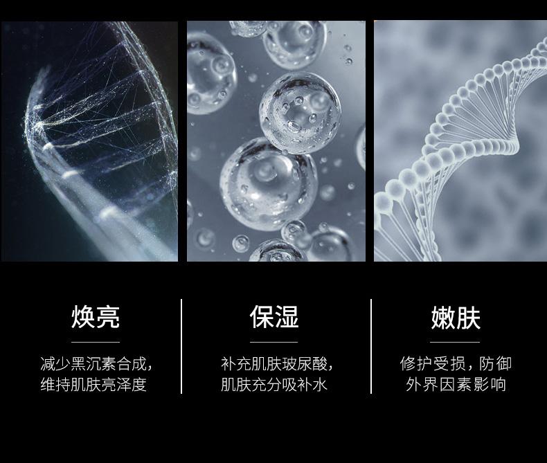 【拍4件】肌琳莎烟酰胺补水面膜共40片