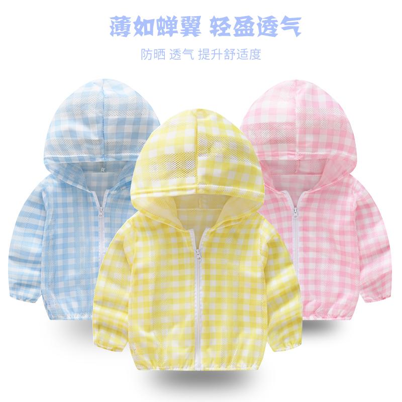 儿童空调服【透气-轻薄】防晒衣