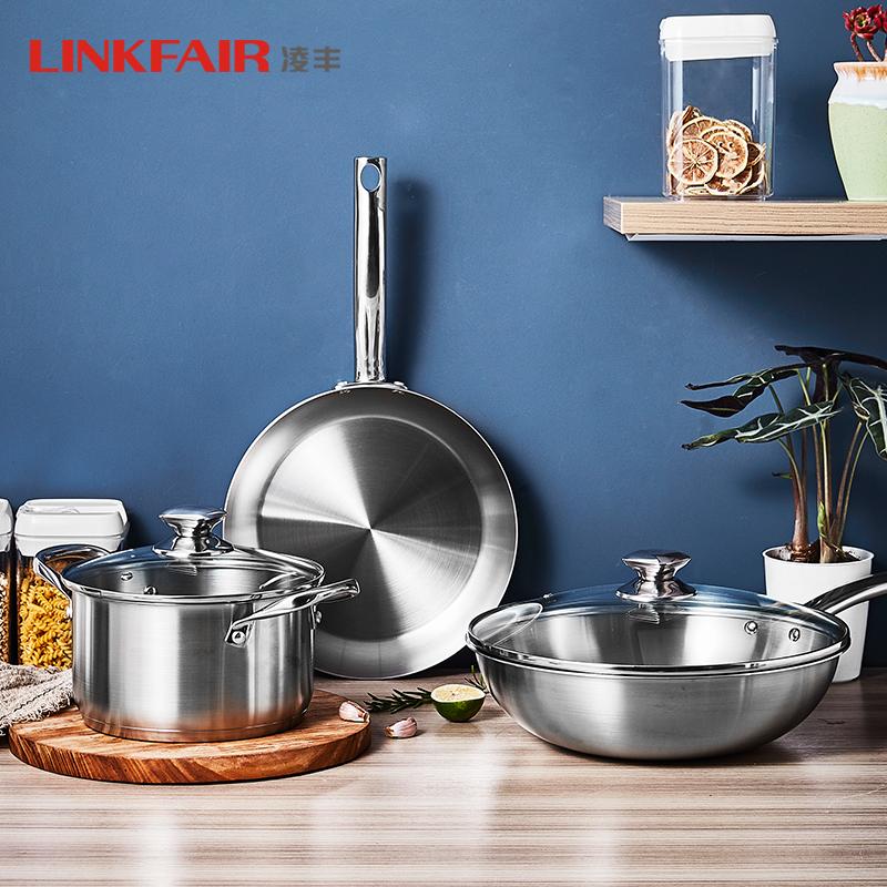 国内不锈钢厨具1哥、双立人代工厂: 共3件 凌丰 304不锈钢锅具