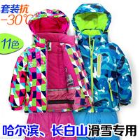 Ребенок катание на лыжах костюм мальчиков девочки зима пальто уплотнённый водостойкий куртка восхождение ниже нуля 30 степень