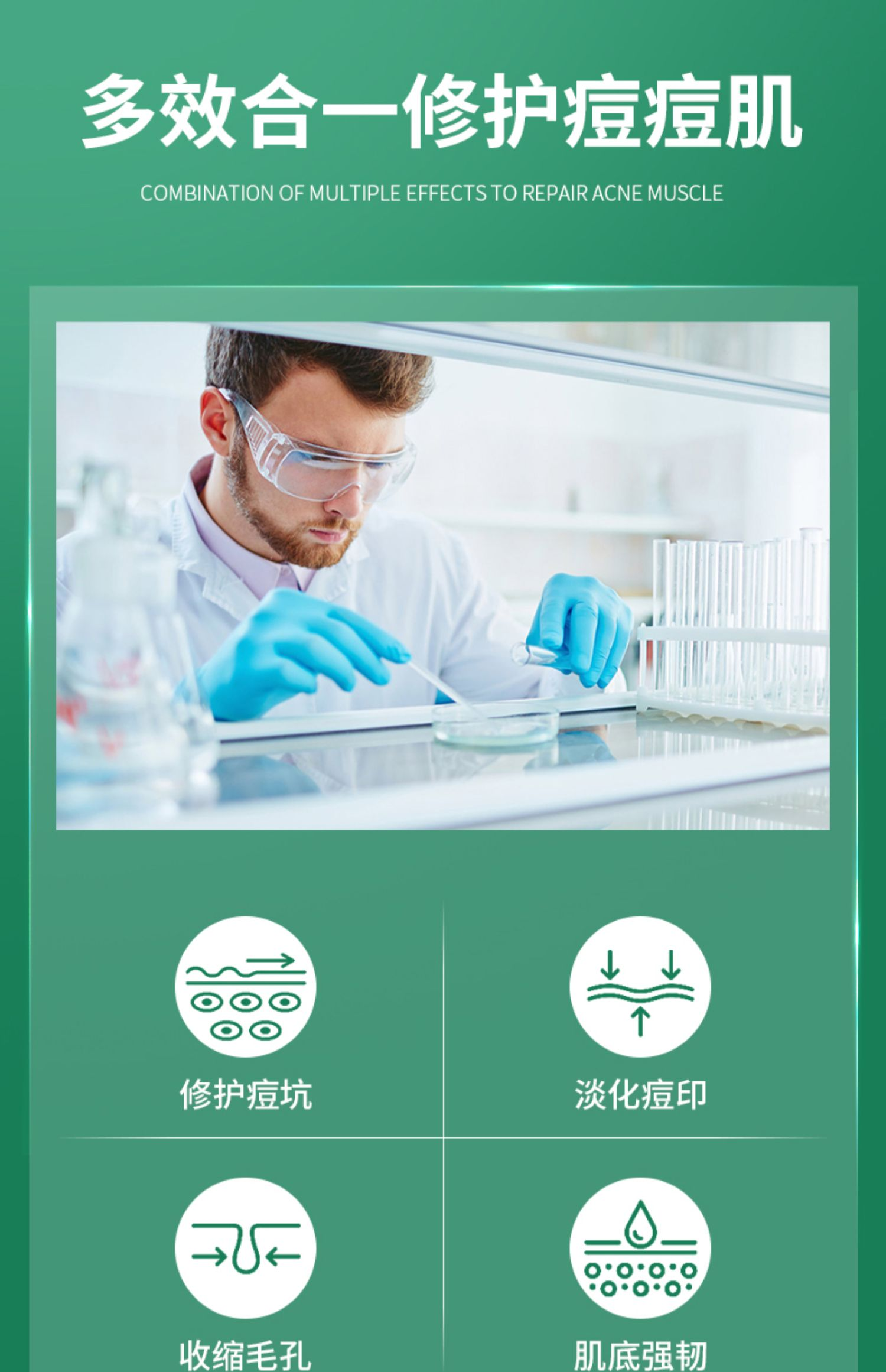 【药都仁和】多肽原液修护冻干粉精华