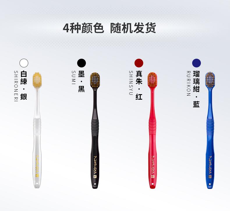 网评最好用 日本 惠百施 48孔6列超软毛 棉花口感大头牙刷 4支装 图10