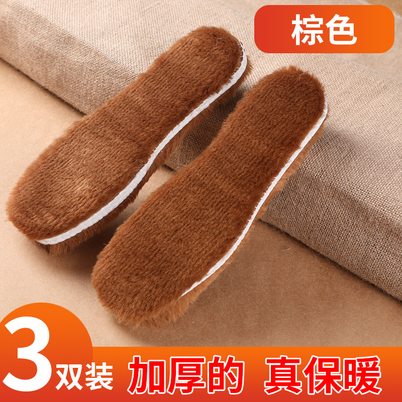 FAUX WOOL BROWN 3 PAIRS