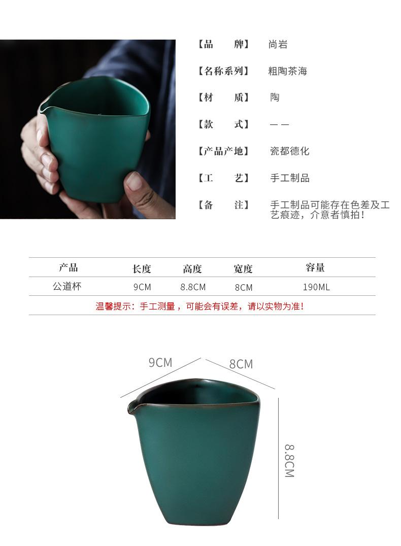 ShangYan fair ceramic cups of tea sea kung fu tea set zero restoring ancient ways with creative Japanese portion triangle) a cup of tea