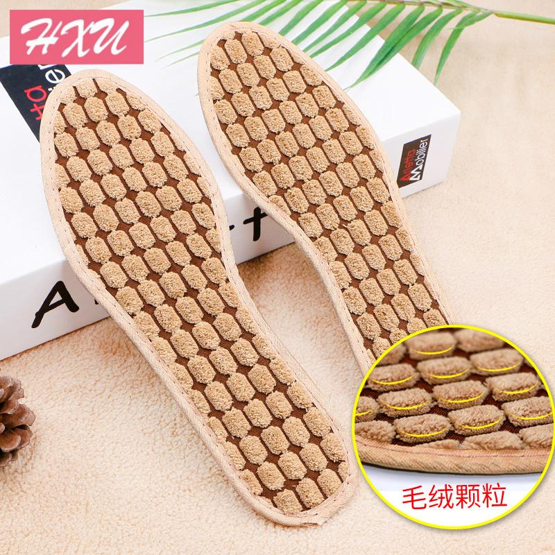 毛绒棉鞋垫男女士冬季保暖