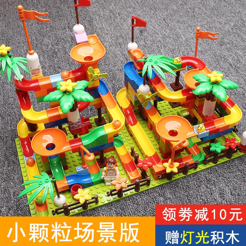 儿童积木小木桌拼插颗粒拼装积女孩益智6岁男孩子7玩具智力滑道10