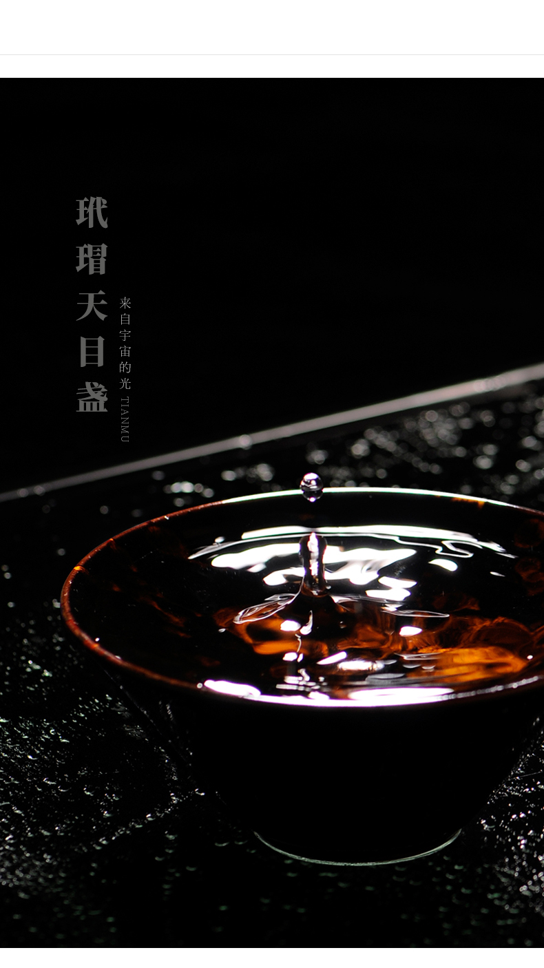 Feng Tao hawksbill temmoku oil - lamp can build ceramic cups checking cup single cup bowl jingdezhen kung fu master
