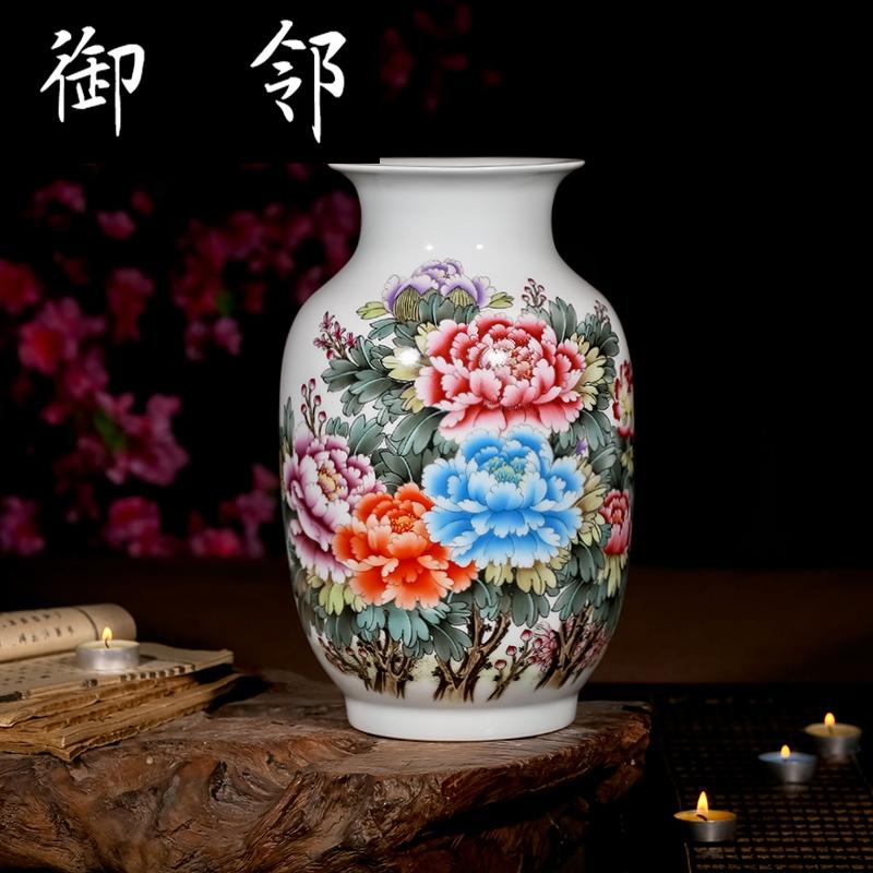 创意白色陶瓷干花花瓶简约现代家居摆件景德镇陶瓷插百合花的花瓶