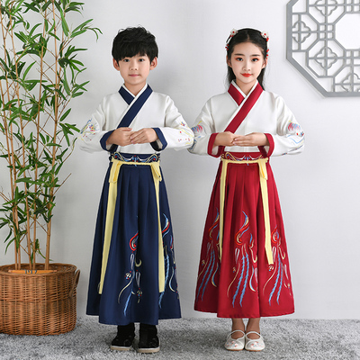 Childrens ancient Chinese clothing Chinese traditional school dress boys and girls clothing Chinese style primary school students three character Scripture recitation opening dress