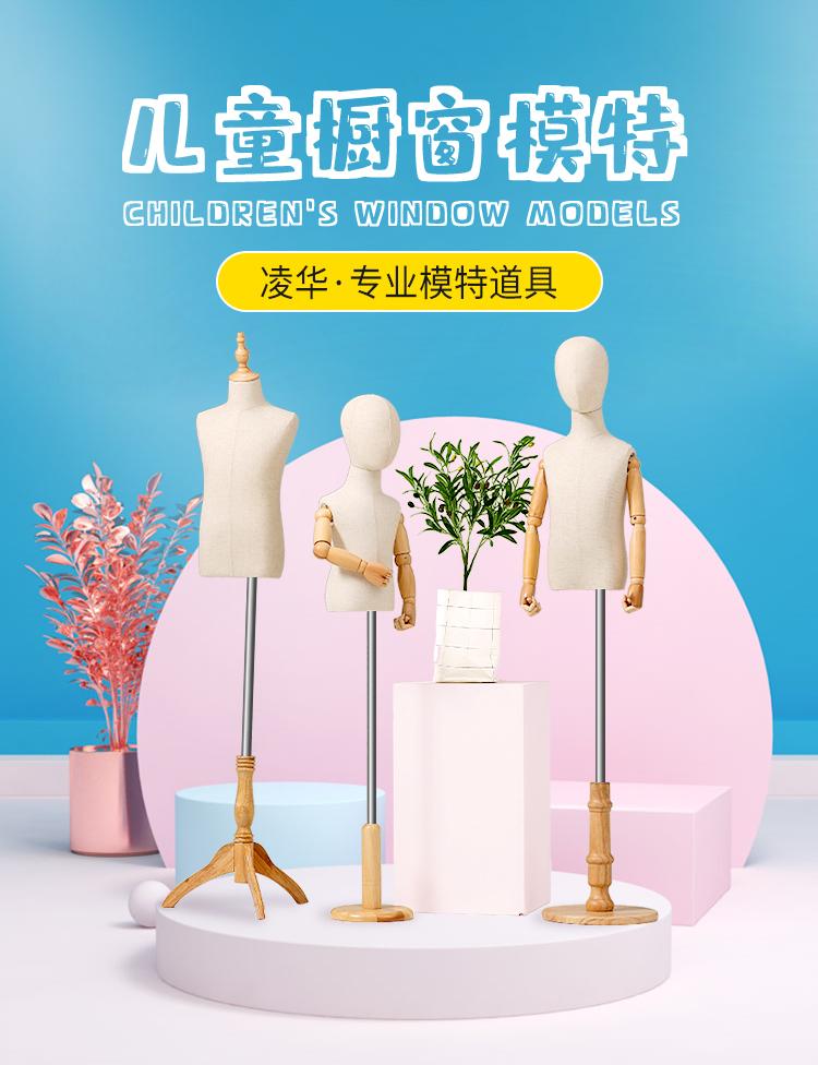 模特童装儿童模模特架子展示架童装店小孩道具假人模型全身人体详细照片