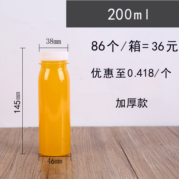 200ml White Cover Thickened 86 Pcs