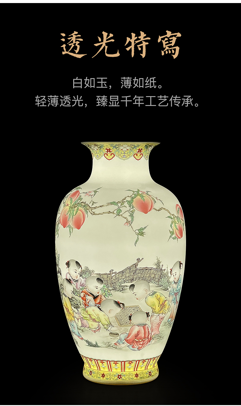 The lad series vase to industry