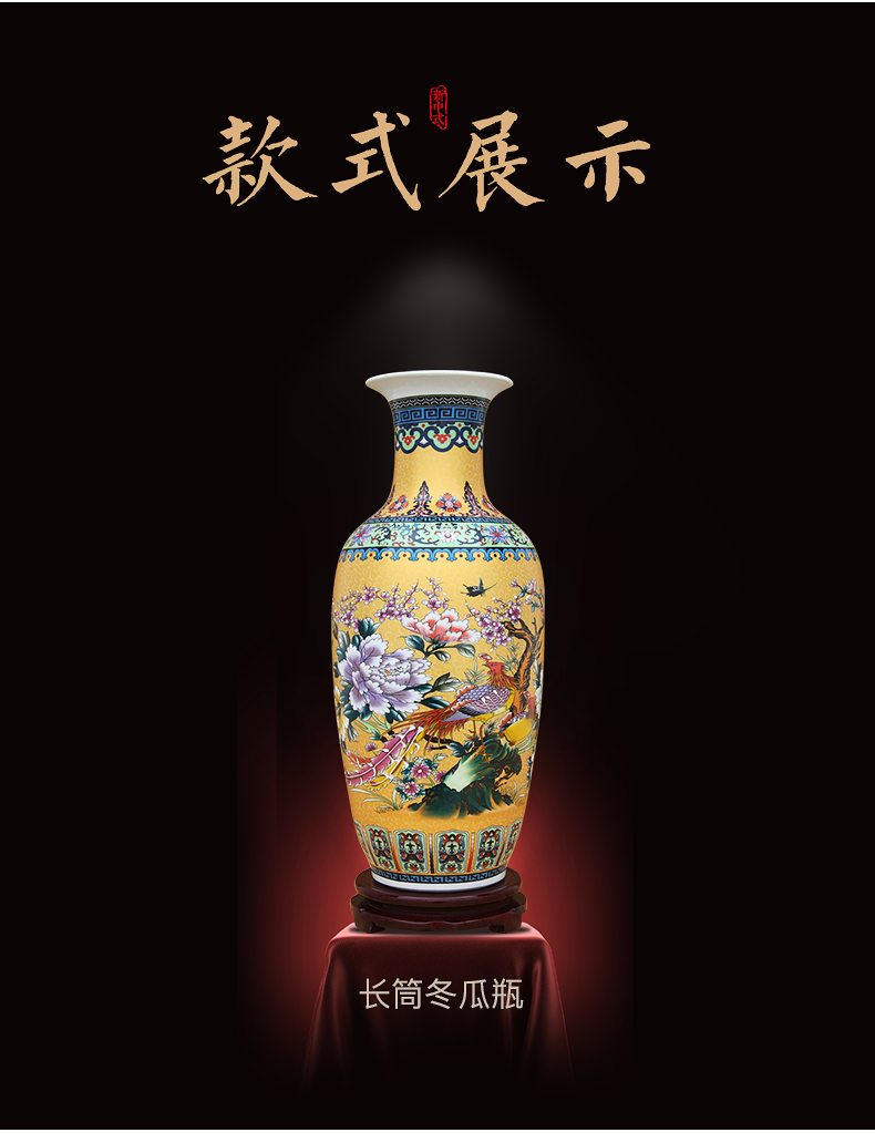 Limited edition hand - made gold big porcelain vase jingdezhen ceramic decoration crafts are household act the role ofing is tasted flower arrangement