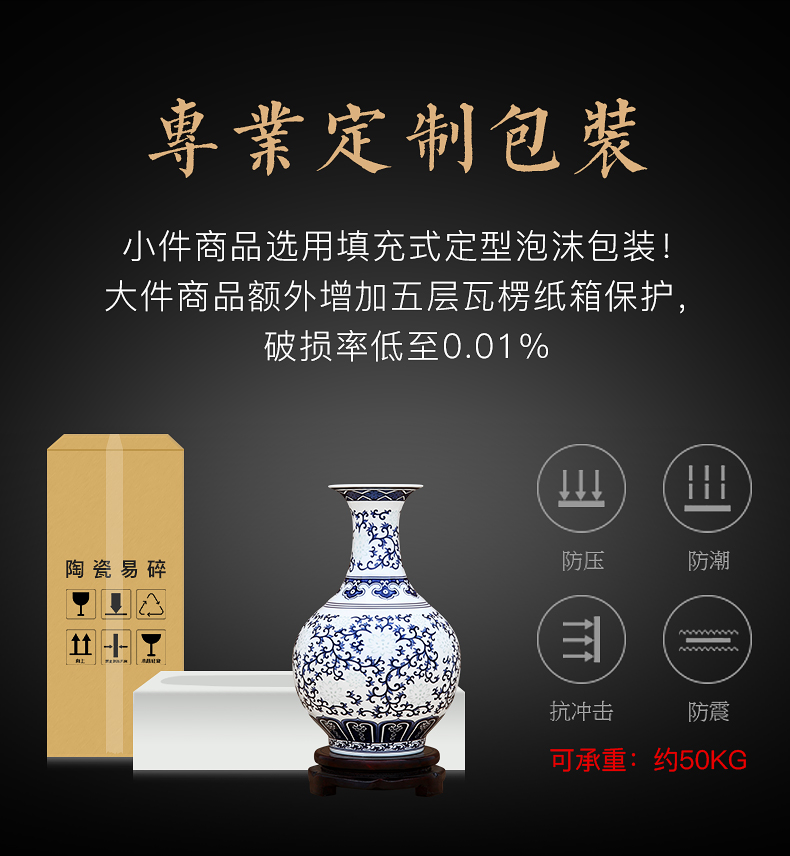 To the blue - and - white porcelain industry and exquisite branch lotus bottle