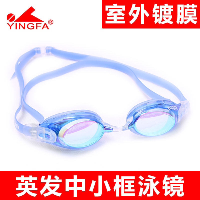 Цвет: y190afv02 синий