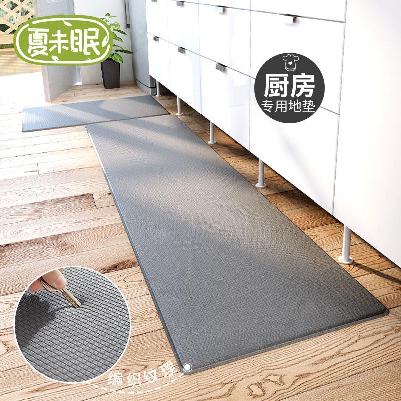 素色厨房长条地垫家用pvc防水防油脚垫卧室客厅门垫 卫生间防滑垫