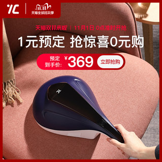 7C / seven West home bed mites instrument ultraviolet sterilizer small hand-held vacuum cleaner to mites mites artifact