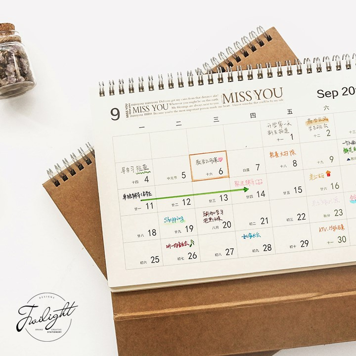 2017-2018年记事本子台历 创意简约小清新迷你式小日历计划本摆件