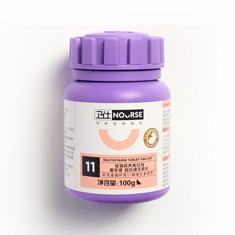 卫仕猫多维片200片猫用复合维生素片幼猫美毛粉营养品猫藓维生片