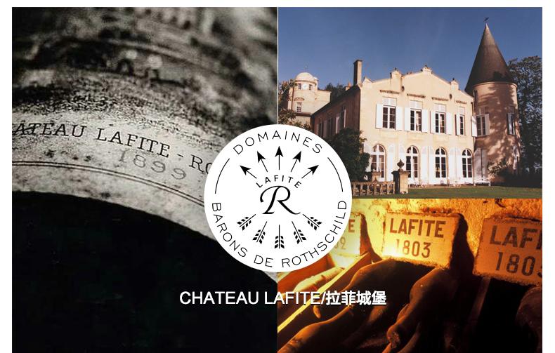天猫国际直营 法国原装进口 拉菲 干红葡萄酒 750ml*6瓶 图2
