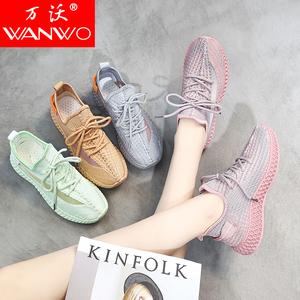 【双11预售】万沃柳岩代言椰鞋老爹鞋