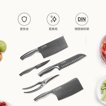 小米众筹爆款厨具品牌 火候 德式钢刀六件套 德国进口五铬钼钒钢  269元包邮