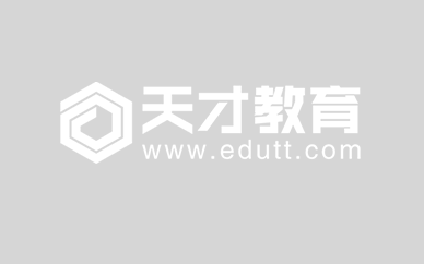 杭州一級,二級建造師考試考前培訓那里好?