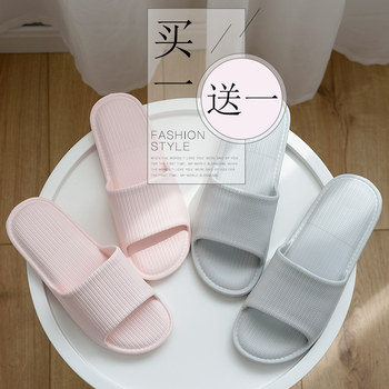 Simple home summer home slippers female summer indoor soft non-slip heavy-bottomed sandals and slippers male couple