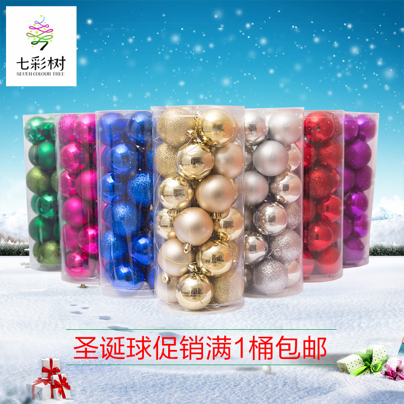 christmas decoration ball shop activities mall window scene storefront decoration roof hanging ball decoration ball