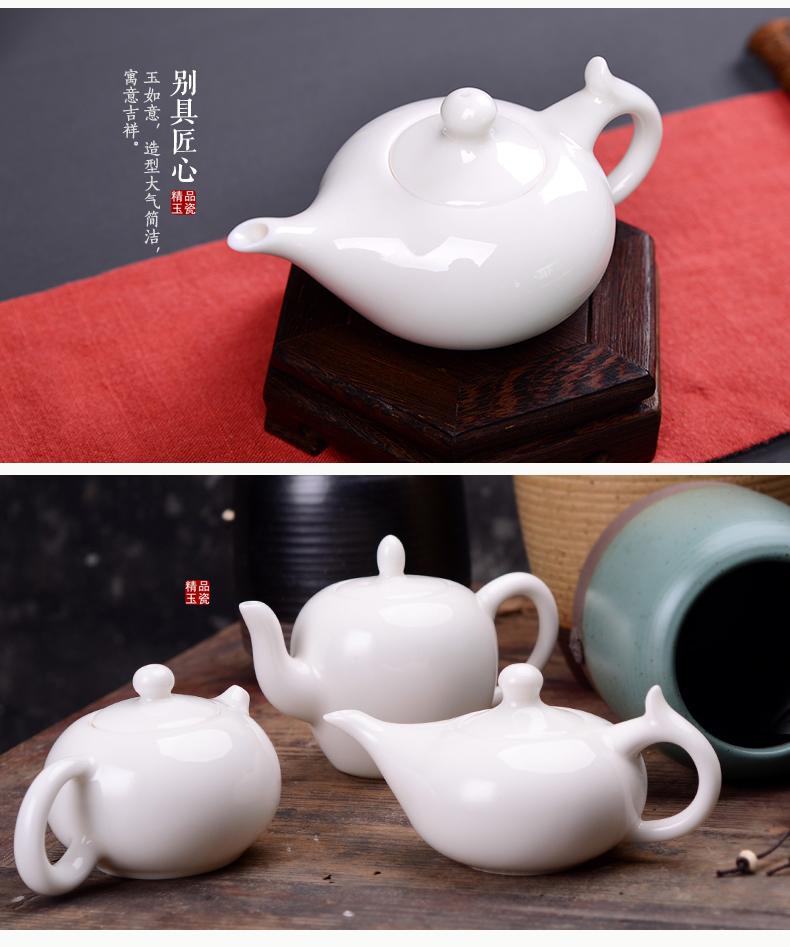 Dehua white porcelain teapot manually jade white glazed ceramic xi shi filtering pot of single pot teapot kung fu tea tea taking