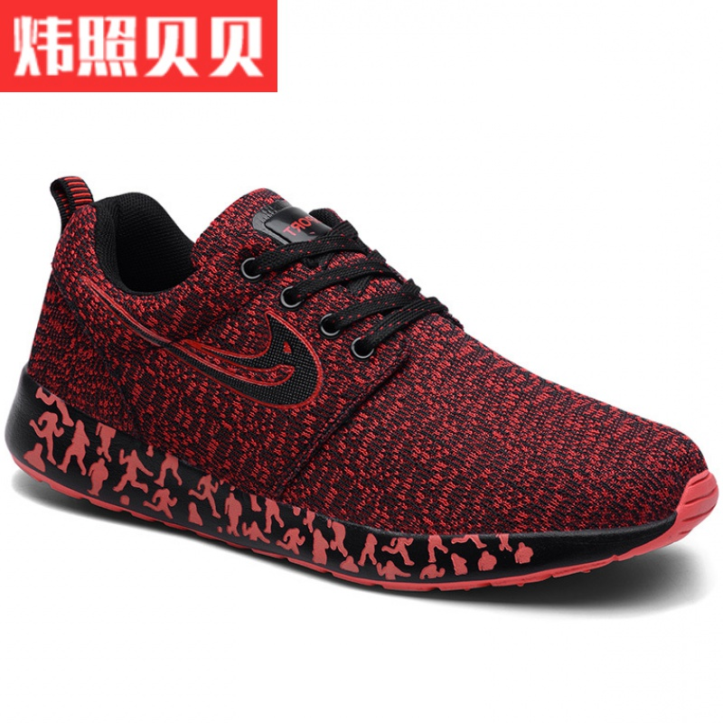 2020春季鞋子男潮鞋网布飞织鞋男士运动休闲鞋韩版潮流黑色跑