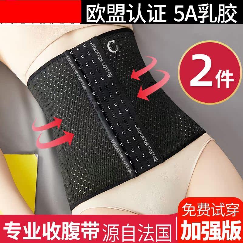 Chăm sóc sau sinh cơ thể eo thon cô gái bụng nhựa eo thắt lưng giảm béo vòng eo nữ eo eo - Đai giảm béo