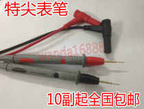 (extra-sharp extra-fine )Gold-plated copper needle pen High-precision high-grade multimeter pen (from 10 pairs)
