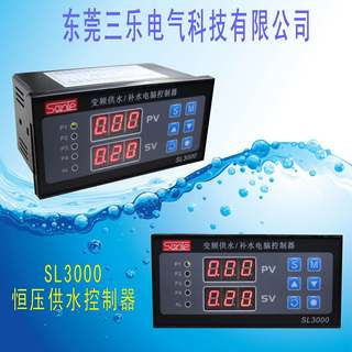 Controller package! Inverter water pump dedicated constant pressure water supply controller can drag one to five pumps