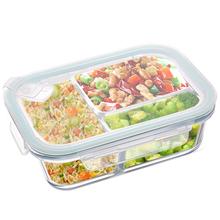 微波炉饭盒便当盒分格玻璃碗保鲜盒