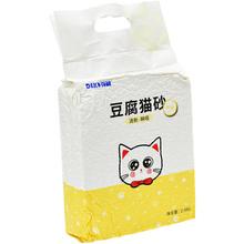 得酷宠物猫咪真空2mm豆腐猫砂6L
