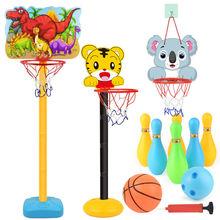 儿童篮球架室内外篮筐可升降投篮框宝宝球类运动玩具男孩3-4-5岁