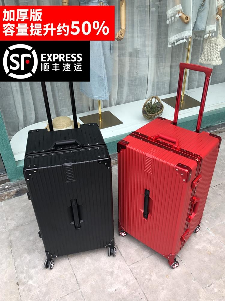 网红行李箱ins女拉杆箱万向轮24寸韩版男20复古密码旅行箱皮箱子