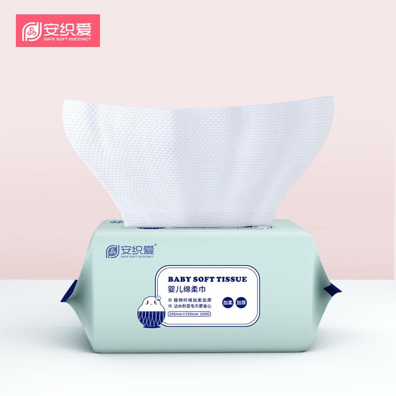 【第2件0元】安织爱婴儿棉柔巾6包