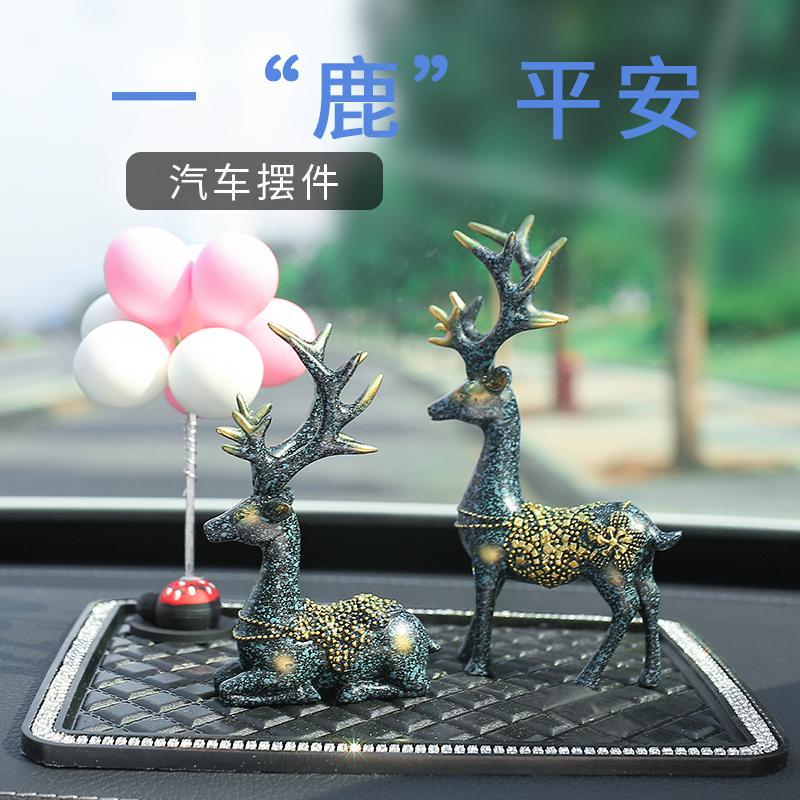 车上装饰品一路平安鹿车载创意摆件创意可爱汽车用品车内个性饰品