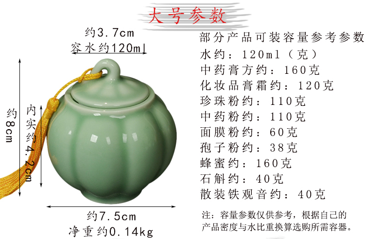 Small caddy fixings ceramic powder pot mini travel store ceramic bottle packing seal pot Small jar jar