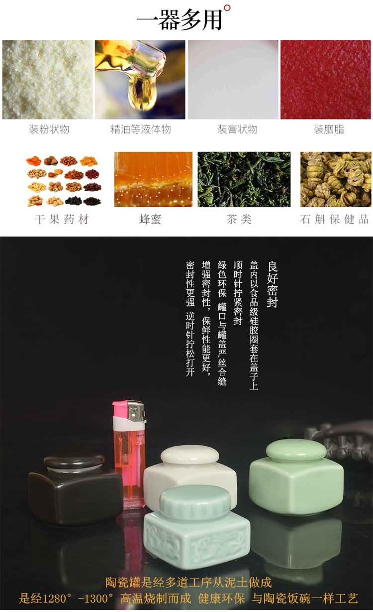The Mini porcelain ceramic jar pink box powder pot cream jar of substance seal pot small tea pot