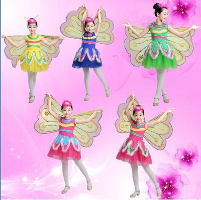 Jazz Dance Costume Kindergarten Girls Butterfly Wings Clothing