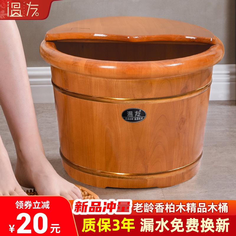 香柏木泡脚桶木质家用30cm高洗脚盆实木泡脚盆养生足浴盆洗脚木桶