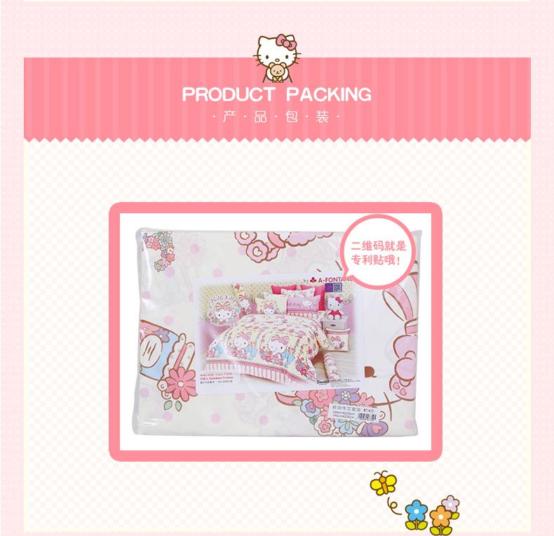 71410-kitty公主160914_16.jpg